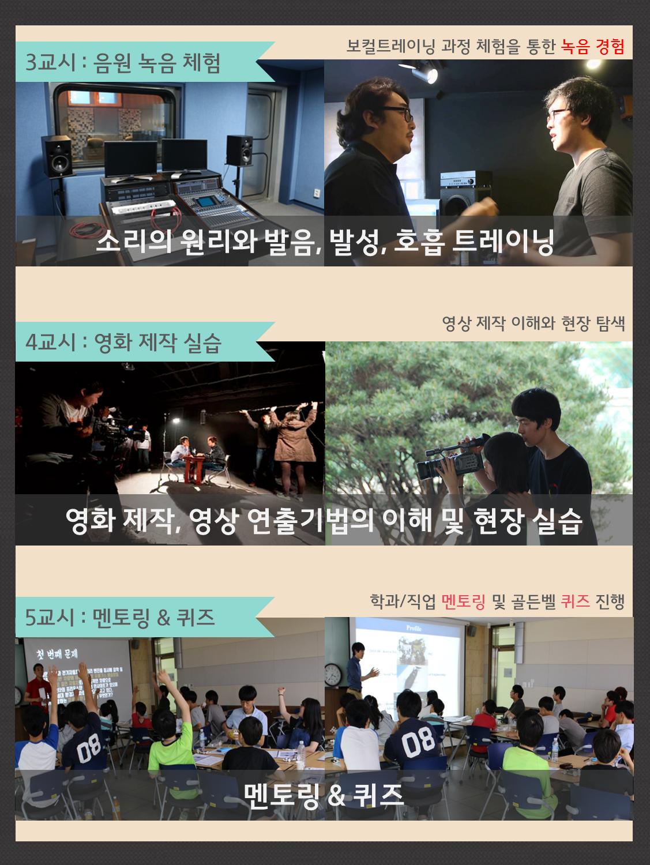 연극영화4